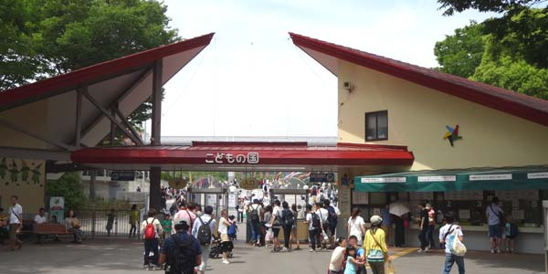 "Yokohama Kodomo-no Kuni ""Yokohama Children's Country"". Farm and Children's Zoo. You can also go by bus from ""Aobadai Station""."