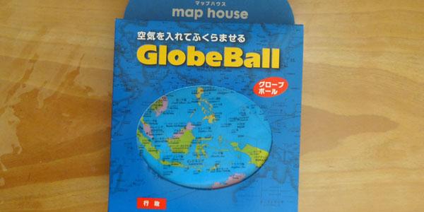折畳み式?マップハウス社製ビーチボール地球儀・グローブボール