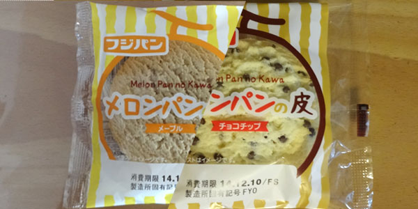 メロンパンの皮のバッタモノ?!フジパンのメロンパンを発見して食べてみました。