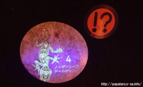 20150814_map_オービィ横浜_03