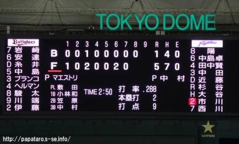20150823_東京ドーム(プロ野球観戦・日本ハムファイターズ)_map_11