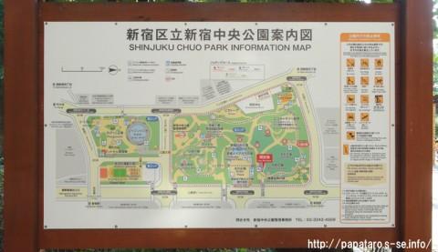 20150711_新宿区立新宿中央公園_map02