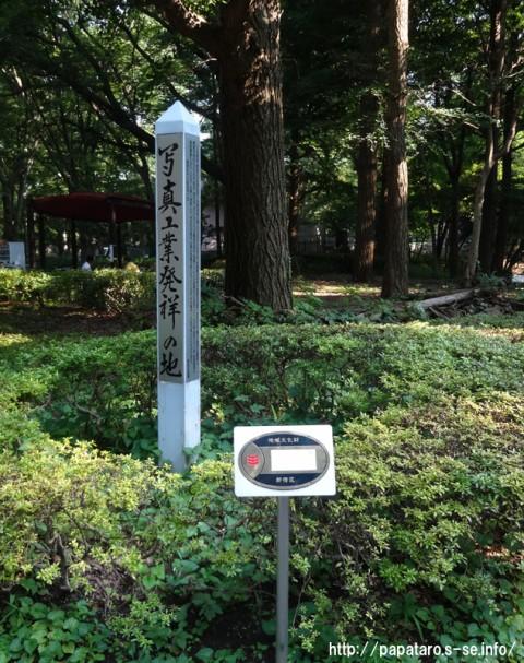 20150711_新宿区立新宿中央公園_map10
