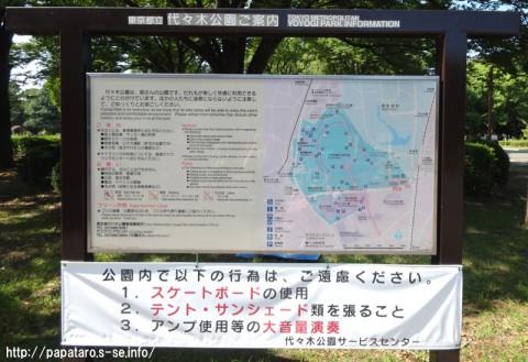20150922_東京都立代々木公園_map_04