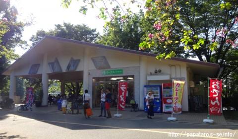 20150922_東京都立代々木公園_map_07