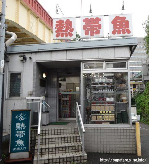 20150705_map_市ヶ谷フィッシュセンター_05