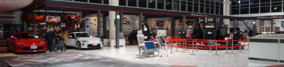 54_お台場のメガウェブ・トヨタシティショウケース・駐車場は近隣施設利用