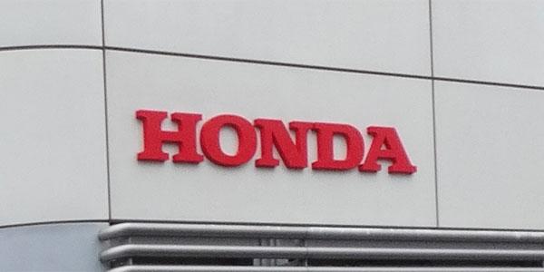 ホンダの車を自由に見れる本社ショールーム・Hondaウエルカムプラザ青山・青山一丁目駅直結