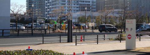 10_ガスの科学館・がすてな~には豊洲にある東京ガスのミュージアム。駐車場情報も。