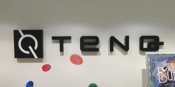 東京ドームシティ・宇宙ミュージアム TeNQ(テンキュー)は口コミ以上の面白さ