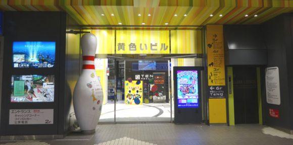 03_東京ドームシティ・宇宙ミュージアム TeNQ(テンキュー)