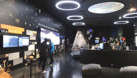 10_東京ドームシティ・宇宙ミュージアム TeNQ(テンキュー)