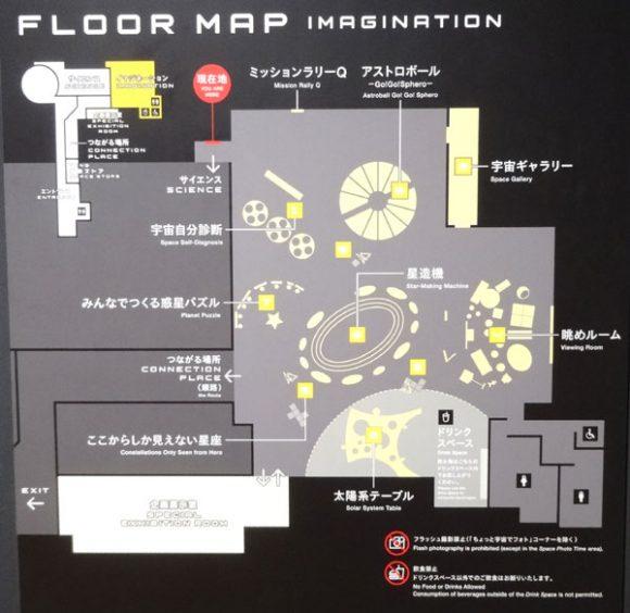 14_東京ドームシティ・宇宙ミュージアム TeNQ(テンキュー)