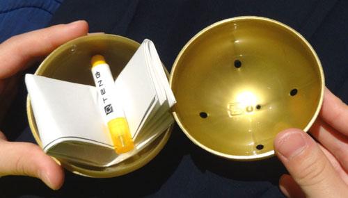 33_東京ドームシティ・宇宙ミュージアム TeNQ(テンキュー)