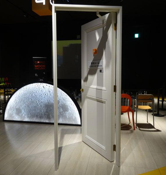 40_東京ドームシティ・宇宙ミュージアム TeNQ(テンキュー)