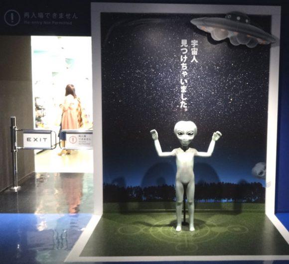 44_東京ドームシティ・宇宙ミュージアム TeNQ(テンキュー)