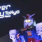 ガンダム立像があるダイバーシティ東京でうる星やつら、めぞん一刻、犬夜叉のお酒を発見!