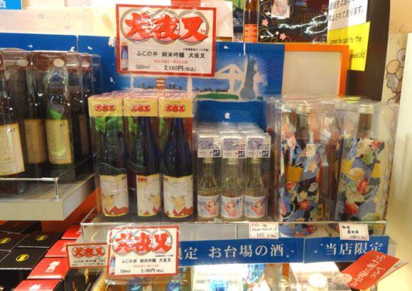 13_ガンダム立像があるダイバーシティ東京でうる星やつら、めぞん一刻、犬夜叉のお酒を発見!