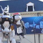 実物大のパトレイバー「98式AVイングラム」がハウステンボスのロボット館に!