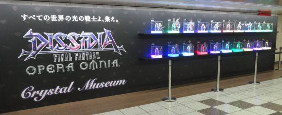 04_メトロプロムナード(新宿駅北口東西自由通路)交通広告・ファイナルファンタジー