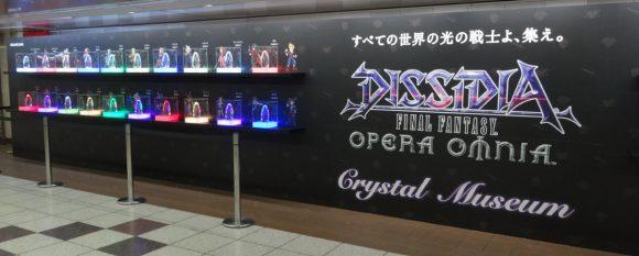 05_メトロプロムナード(新宿駅北口東西自由通路)交通広告・ファイナルファンタジー