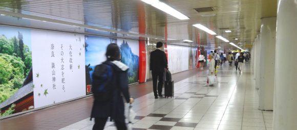 81_新宿メトロプロムナードの広告エリア
