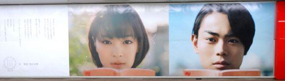 05_映画「打ち上げ花火、下から見るか?横から見るか?」