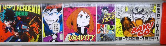 01_ジャンプコミック「僕のヒーローアカデミア」
