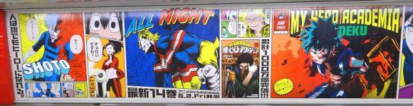 02_ジャンプコミック「僕のヒーローアカデミア」