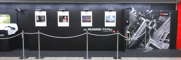 03_「HUAWEI P10 Plus」を実際に触れるイベント