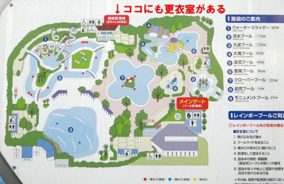 昭和記念公園のレインボープールの昭島管理棟の地図