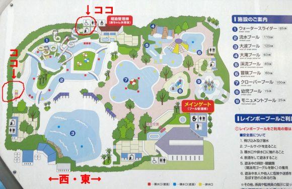 昭和記念公園のレインボープールの場所取りの地図