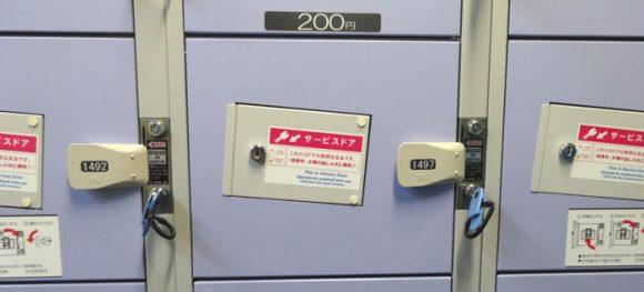 昭和記念公園のレインボープールの新型のドア in ドアロッカー