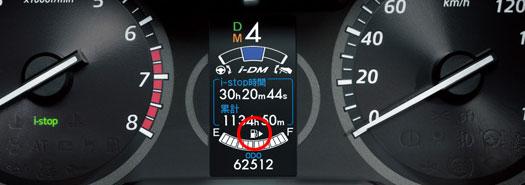 レンタカー・カーシェアの車を借りるとき、返すときにやるべきこと 6点+α(マツダプレマシーのガソリン給油口の向き)