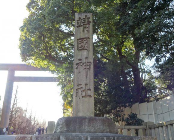 02_靖国神社の宝物館・博物館の遊就館は幕末から太平洋戦争までの戦争資料館