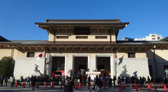 04_靖国神社の宝物館・博物館の遊就館は幕末から太平洋戦争までの戦争資料館