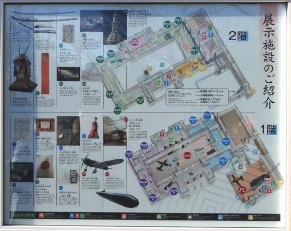 08_靖国神社の宝物館・博物館の遊就館は幕末から太平洋戦争までの戦争資料館