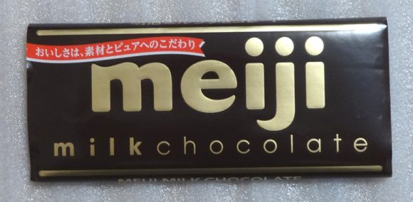 10_「どこでもドア」ならぬ「チョコでもドア」を作る!バレンタイン、ホワイトデーの贈り物に!