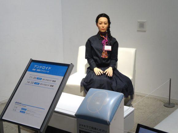 日本科学未来館の駐車場、ランチのレストラン、自動販売機、アクセスの情報まとめ・常設展、アンドロイド