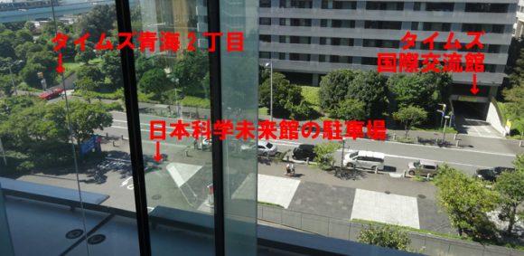 日本科学未来館の駐車場、ランチのレストラン、自動販売機、アクセスの情報まとめ・駐車場