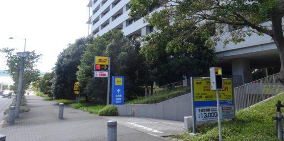日本科学未来館の駐車場、ランチのレストラン、自動販売機、アクセスの情報まとめ・タイムズ国際交流館