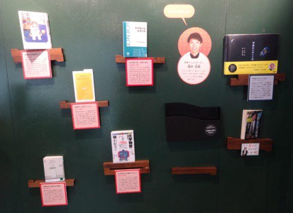 日本科学未来館の駐車場、ランチのレストラン、自動販売機、アクセスの情報まとめ・5階カフェ「Miraikan Cafe」オススメの本