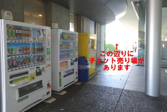 日本科学未来館の駐車場、ランチのレストラン、自動販売機、アクセスの情報まとめ・1階の自動販売機