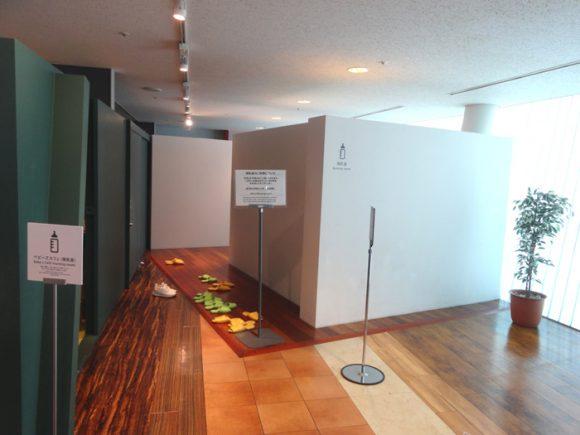 日本科学未来館の駐車場、ランチのレストラン、自動販売機、アクセスの情報まとめ・5階授乳室