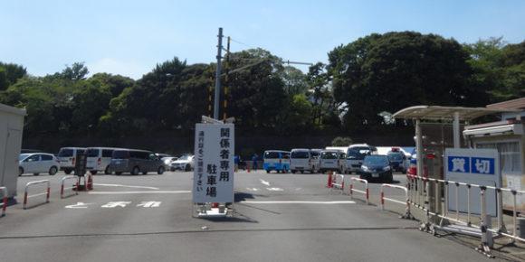 12_24時間テレビの武道館でやっている募金に行ってみた・駐車場は関係者専用に