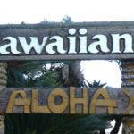 スパリゾート・ハワイアンズは冬がオススメ!理由とおすすめプランを解説