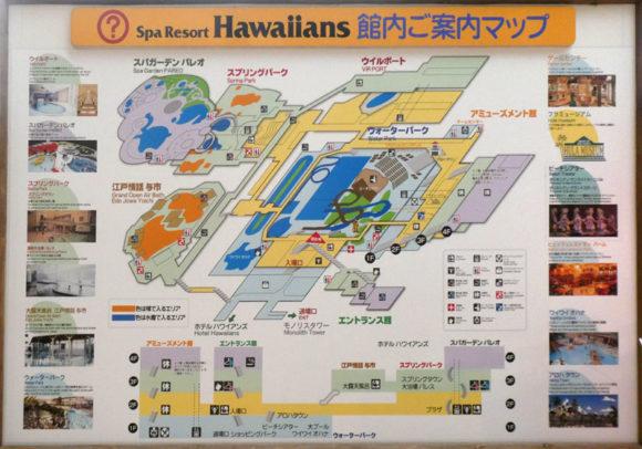 23_スパリゾート・ハワイアンズは冬がオススメ!理由とおすすめプランを解説