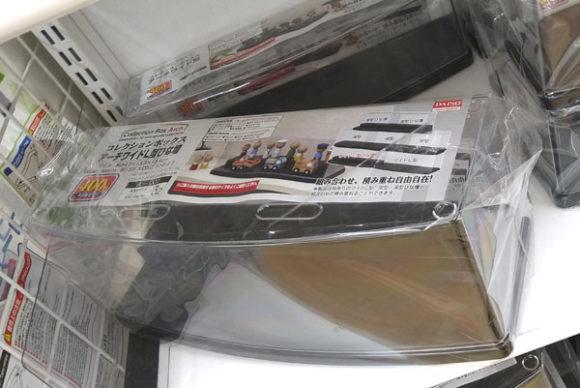 100円ショップダイソー、キャンドゥで見つけたフィギュアを入れるディスプレイケース・アーチワイドL型フラットタイプ