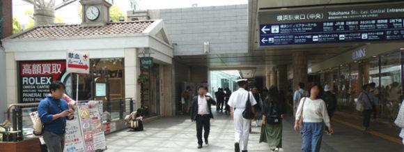 うんこミュージアム YOKOHAMAに行くための道順・ポルタに下る階段の前を右に曲がる