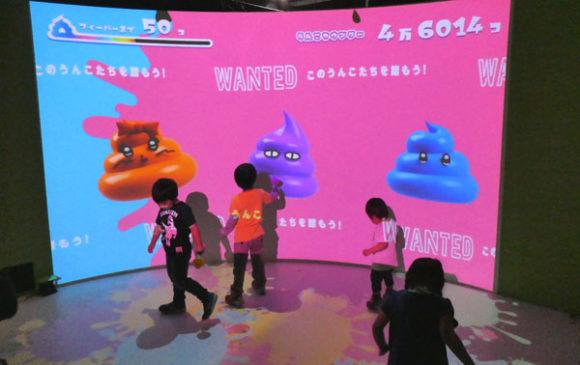うんこミュージアム YOKOHAMAのうんこを踏みつけるゲーム